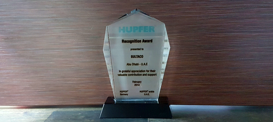 2013 - HUPFER - Recognition Award 959 x 429px