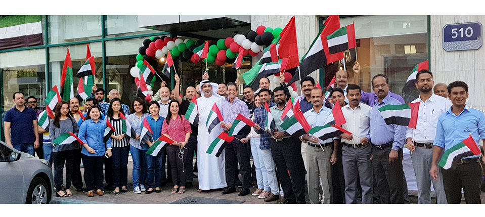 SBR auh celebrates 46th uae 959 x 429px